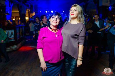 «Дыхание ночи»: сладкая вечеринка «Sweet Party», 2 ноября 2018 - Ресторан «Максимилианс» Уфа - 21