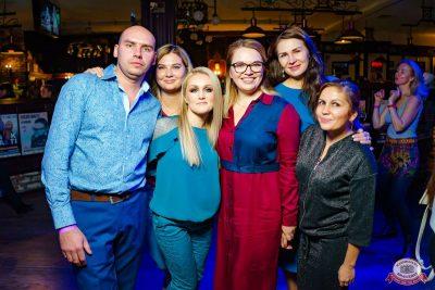 «Дыхание ночи»: сладкая вечеринка «Sweet Party», 2 ноября 2018 - Ресторан «Максимилианс» Уфа - 25