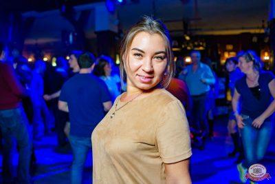«Дыхание ночи»: сладкая вечеринка «Sweet Party», 2 ноября 2018 - Ресторан «Максимилианс» Уфа - 26