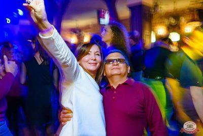 «Дыхание ночи»: сладкая вечеринка «Sweet Party», 2 ноября 2018 - Ресторан «Максимилианс» Уфа - 27