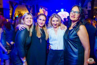 «Дыхание ночи»: сладкая вечеринка «Sweet Party», 2 ноября 2018 - Ресторан «Максимилианс» Уфа - 29