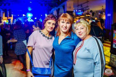 «Дыхание ночи»: сладкая вечеринка «Sweet Party», 2 ноября 2018 - Ресторан «Максимилианс» Уфа - 31