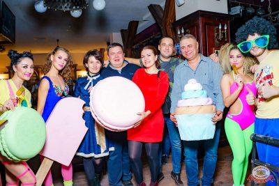 «Дыхание ночи»: сладкая вечеринка «Sweet Party», 2 ноября 2018 - Ресторан «Максимилианс» Уфа - 36
