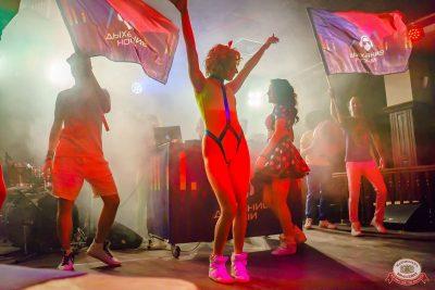 «Дыхание ночи»: сладкая вечеринка «Sweet Party», 2 ноября 2018 - Ресторан «Максимилианс» Уфа - 39
