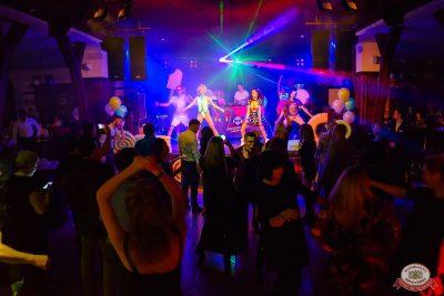 «Дыхание ночи»: сладкая вечеринка «Sweet Party», 2 ноября 2018 - Ресторан «Максимилианс» Уфа - 40