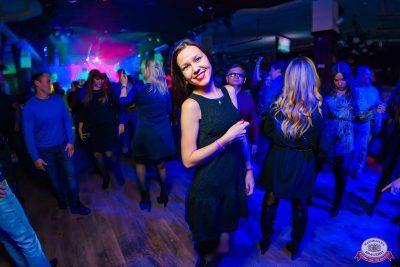«Дыхание ночи»: сладкая вечеринка «Sweet Party», 2 ноября 2018 - Ресторан «Максимилианс» Уфа - 46