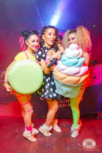 «Дыхание ночи»: сладкая вечеринка «Sweet Party», 2 ноября 2018 - Ресторан «Максимилианс» Уфа - 54
