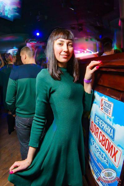 «Дыхание ночи»: сладкая вечеринка «Sweet Party», 2 ноября 2018 - Ресторан «Максимилианс» Уфа - 56