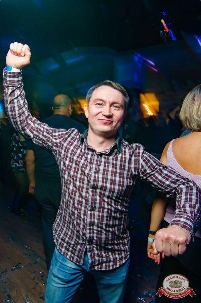 «Дыхание ночи»: сладкая вечеринка «Sweet Party», 2 ноября 2018 - Ресторан «Максимилианс» Уфа - 58