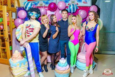 «Дыхание ночи»: сладкая вечеринка «Sweet Party», 2 ноября 2018 - Ресторан «Максимилианс» Уфа - 8
