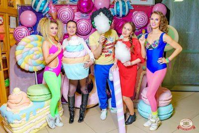 «Дыхание ночи»: сладкая вечеринка «Sweet Party», 2 ноября 2018 - Ресторан «Максимилианс» Уфа - 9