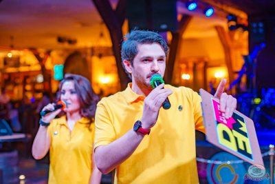 DFM: 11 лет танцуем Уфу, 3 ноября 2018 - Ресторан «Максимилианс» Уфа - 10