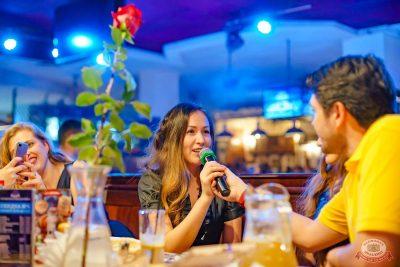 DFM: 11 лет танцуем Уфу, 3 ноября 2018 - Ресторан «Максимилианс» Уфа - 11