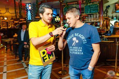 DFM: 11 лет танцуем Уфу, 3 ноября 2018 - Ресторан «Максимилианс» Уфа - 13
