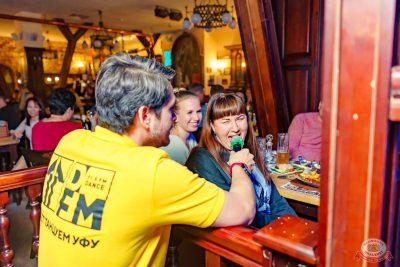 DFM: 11 лет танцуем Уфу, 3 ноября 2018 - Ресторан «Максимилианс» Уфа - 14