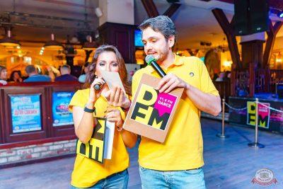 DFM: 11 лет танцуем Уфу, 3 ноября 2018 - Ресторан «Максимилианс» Уфа - 15