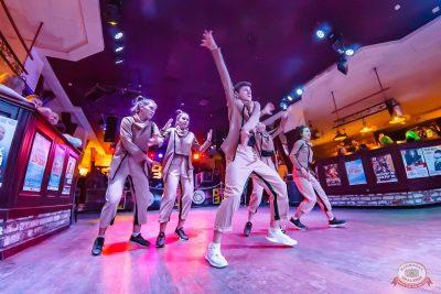 DFM: 11 лет танцуем Уфу, 3 ноября 2018 - Ресторан «Максимилианс» Уфа - 17