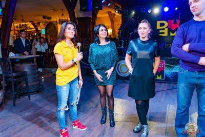 DFM: 11 лет танцуем Уфу, 3 ноября 2018 - Ресторан «Максимилианс» Уфа - 19