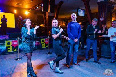 DFM: 11 лет танцуем Уфу, 3 ноября 2018 - Ресторан «Максимилианс» Уфа - 22