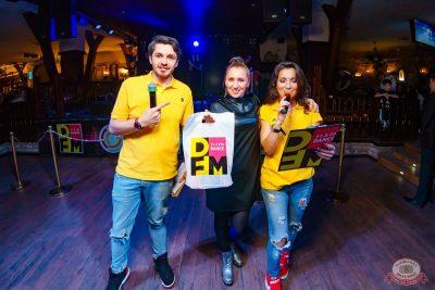 DFM: 11 лет танцуем Уфу, 3 ноября 2018 - Ресторан «Максимилианс» Уфа - 25