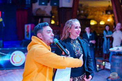 DFM: 11 лет танцуем Уфу, 3 ноября 2018 - Ресторан «Максимилианс» Уфа - 26