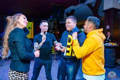 DFM: 11 лет танцуем Уфу, 3 ноября 2018 - Ресторан «Максимилианс» Уфа - 28
