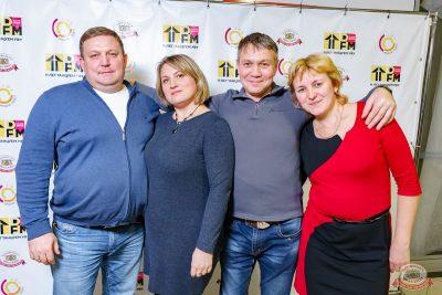 DFM: 11 лет танцуем Уфу, 3 ноября 2018 - Ресторан «Максимилианс» Уфа - 3