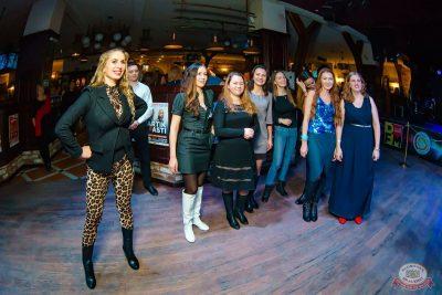 DFM: 11 лет танцуем Уфу, 3 ноября 2018 - Ресторан «Максимилианс» Уфа - 30