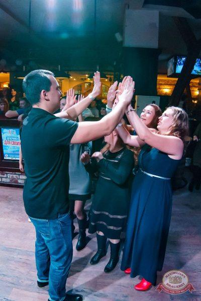 DFM: 11 лет танцуем Уфу, 3 ноября 2018 - Ресторан «Максимилианс» Уфа - 31