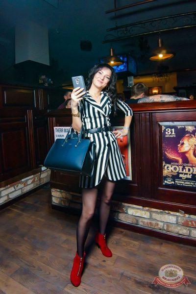 DFM: 11 лет танцуем Уфу, 3 ноября 2018 - Ресторан «Максимилианс» Уфа - 32