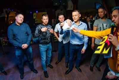 DFM: 11 лет танцуем Уфу, 3 ноября 2018 - Ресторан «Максимилианс» Уфа - 34