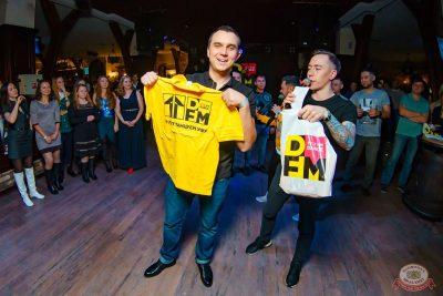 DFM: 11 лет танцуем Уфу, 3 ноября 2018 - Ресторан «Максимилианс» Уфа - 35