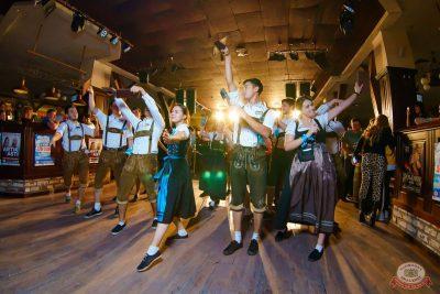 DFM: 11 лет танцуем Уфу, 3 ноября 2018 - Ресторан «Максимилианс» Уфа - 37