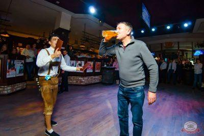 DFM: 11 лет танцуем Уфу, 3 ноября 2018 - Ресторан «Максимилианс» Уфа - 38