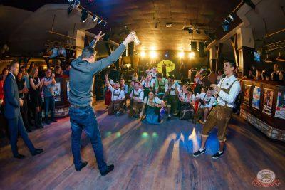 DFM: 11 лет танцуем Уфу, 3 ноября 2018 - Ресторан «Максимилианс» Уфа - 39