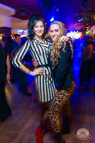 DFM: 11 лет танцуем Уфу, 3 ноября 2018 - Ресторан «Максимилианс» Уфа - 40