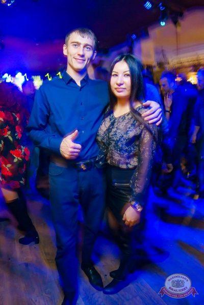 DFM: 11 лет танцуем Уфу, 3 ноября 2018 - Ресторан «Максимилианс» Уфа - 42