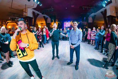 DFM: 11 лет танцуем Уфу, 3 ноября 2018 - Ресторан «Максимилианс» Уфа - 45