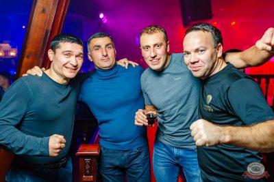 DFM: 11 лет танцуем Уфу, 3 ноября 2018 - Ресторан «Максимилианс» Уфа - 46
