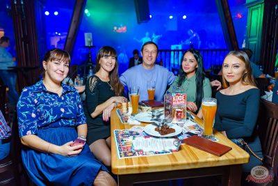 DFM: 11 лет танцуем Уфу, 3 ноября 2018 - Ресторан «Максимилианс» Уфа - 48