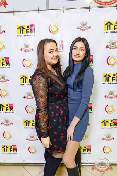 DFM: 11 лет танцуем Уфу, 3 ноября 2018 - Ресторан «Максимилианс» Уфа - 5