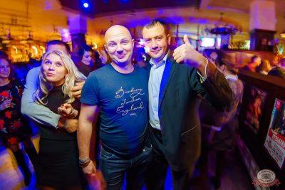 DFM: 11 лет танцуем Уфу, 3 ноября 2018 - Ресторан «Максимилианс» Уфа - 54