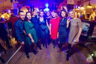 DFM: 11 лет танцуем Уфу, 3 ноября 2018 - Ресторан «Максимилианс» Уфа - 55