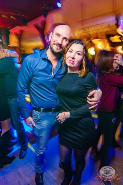 DFM: 11 лет танцуем Уфу, 3 ноября 2018 - Ресторан «Максимилианс» Уфа - 56
