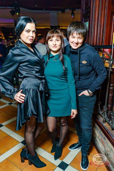 DFM: 11 лет танцуем Уфу, 3 ноября 2018 - Ресторан «Максимилианс» Уфа - 58