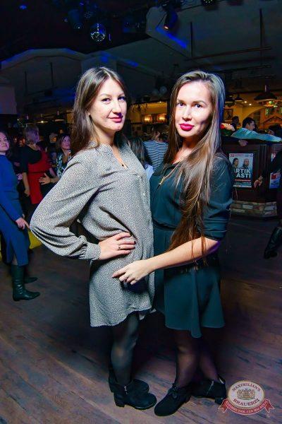 DFM: 11 лет танцуем Уфу, 3 ноября 2018 - Ресторан «Максимилианс» Уфа - 59