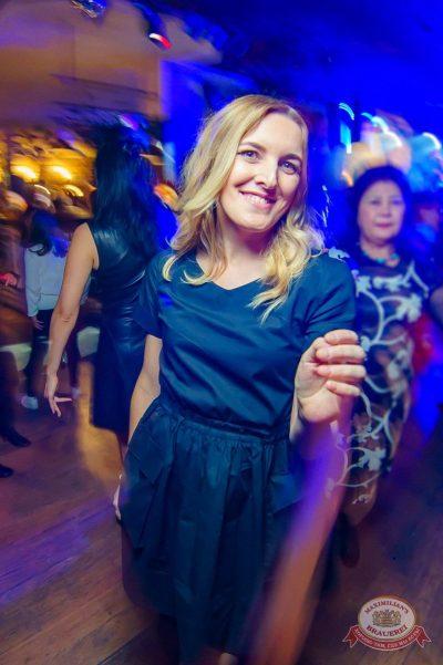 DFM: 11 лет танцуем Уфу, 3 ноября 2018 - Ресторан «Максимилианс» Уфа - 60