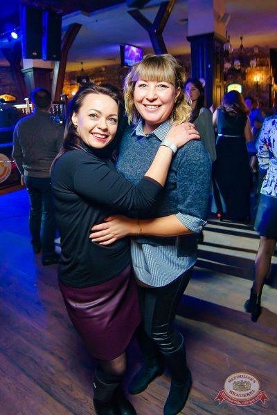 DFM: 11 лет танцуем Уфу, 3 ноября 2018 - Ресторан «Максимилианс» Уфа - 61