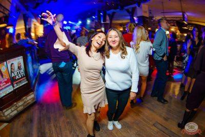 DFM: 11 лет танцуем Уфу, 3 ноября 2018 - Ресторан «Максимилианс» Уфа - 62