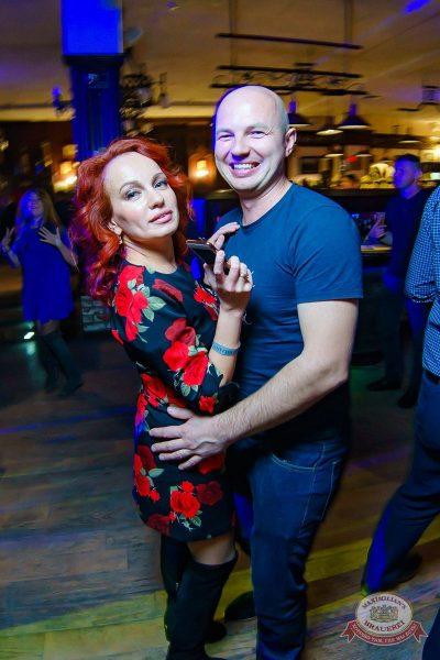 DFM: 11 лет танцуем Уфу, 3 ноября 2018 - Ресторан «Максимилианс» Уфа - 63